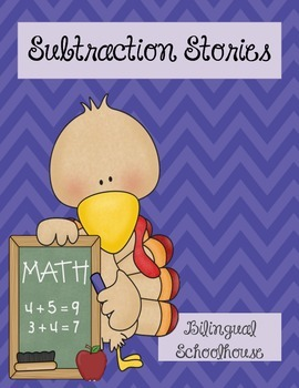 Thanksgiving Subtraction Stories