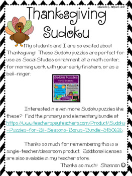 Thanksgiving Sudoku Puzzle Bundle