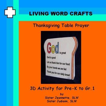 Thanksgiving Table Prayer 3D For Pre-K to  Gr.1