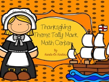 Thanksgiving Tally Mark Math Center