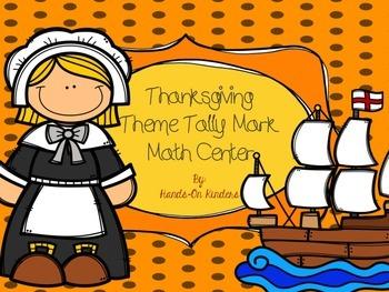 Thanksgiving Tally Mark Math Center