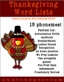 Thanksgiving Targeted Word Lists