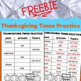 FREEBIE - Thanksgiving Tense Practice