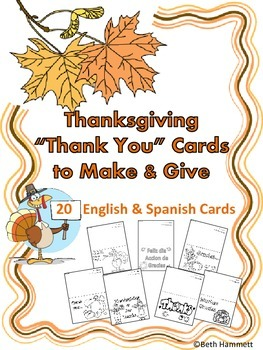 "Thanksgiving ""Thank You"" Cards in English & Spanish"
