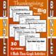Thanksgiving - The Big Bundle - 9 Math-Then-Graph Activiti