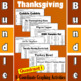 Thanksgiving - The Big Bundle of 8 Quadrant I Coordinate Graphing Activities