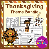 Thanksgiving Theme Differentiated Activities and Worksheets