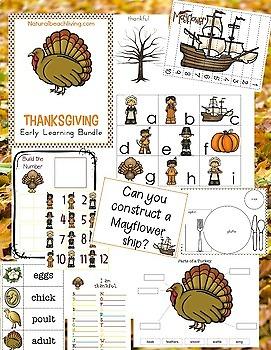 Thanksgiving Theme Lesson Plan