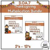 Thanksgiving Theme: Multiplication Match Bundle