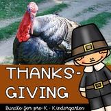 Thanksgiving Theme Pack of Activities, Plan a Thanksgiving Meal, Kindergarten