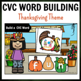 Thanksgiving Themed CVC Word Building Pack