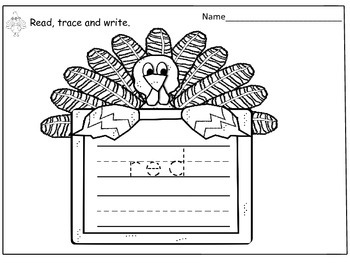 Thanksgiving Themed Color Words Worksheets: