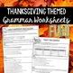 Thanksgiving Themed Grammar Worksheets