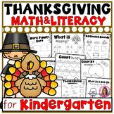 Thanksgiving Themed Kindergarten Literacy and Math Printables