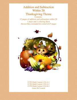 Thanksgiving Themed  Math Addition & Subtraction Within 20 Worksheets