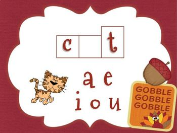 Thanksgiving Themed Middle Vowel Sounds Game for Smartboard or Promethean Board!