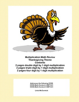 Thanksgiving Themed Multiplication Math Review Worksheets