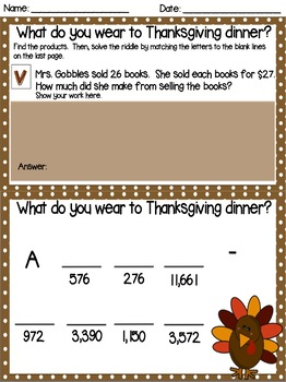 Thanksgiving-Themed Multiplication Practice Activity