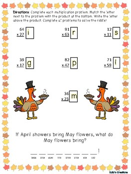 Thanksgiving Themed Multiplication Puzzle (2-digit by 2-digit)