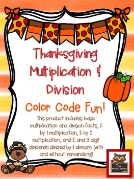 Thanksgiving Themed Multiplication and Division Skills Color Code Fun!