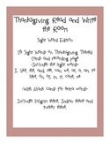 Thanksgiving Themed Read and Write the Room Sight Word Edition