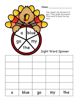 Thanksgiving Themed Sight Word Spinner Bundle