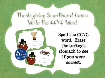 Thanksgiving Themed Spelling CCVC Words for Smartboard or Promethean Board!