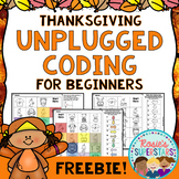 Thanksgiving Themed Unplugged Coding for Beginners Freebie