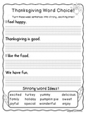Thanksgiving Themed Word Choice Activity: Strong Words