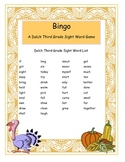 Thanksgiving Third Grade Sight Word Bingo Game