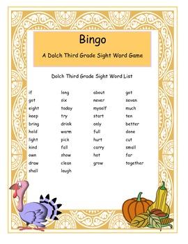 Thanksgiving Third Grade Sight Word Bingo Game
