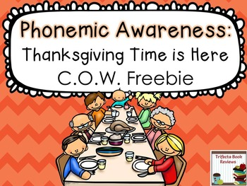 Thanksgiving Time is Here C.O.W. Freebie