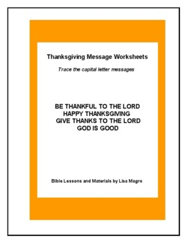 Thanksgiving Traceable Letter Word Puzzles.  No Prep!