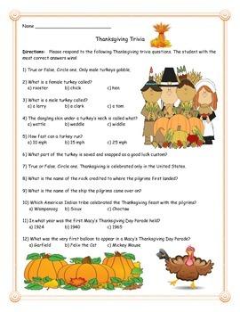 Thanksgiving Trivia