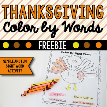 Thanksgiving turkey color by sight word printable by grade one thanksgiving turkey color by sight word printable sciox Choice Image