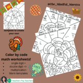 Thanksgiving Turkey Color by Code Math Worksheets K-4th (S