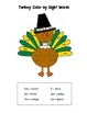 Thanksgiving Turkey Color by Sight Words