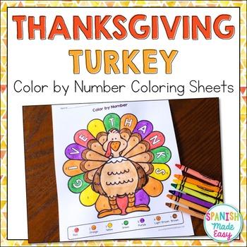 Thanksgiving Turkey Coloring Sheets (English and Spanish)