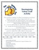 Thanksgiving Turkey Craft - Language, Articulation, and more!