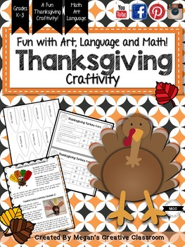 Thanksgiving Turkey Craftivity - Be Thankful Craft