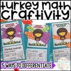 Thanksgiving Turkey Craft  (Differentiated)
