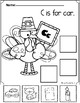 Thanksgiving Turkey Cut and Paste:  Alphabet Worksheets