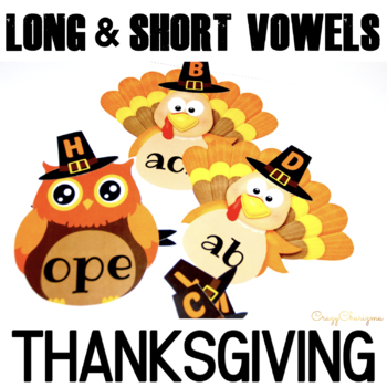 Thanksgiving Word Families Activities: Turkey Hats