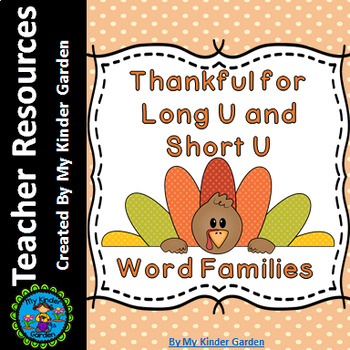 Thanksgiving Turkey Long U and Short U Word Family Work