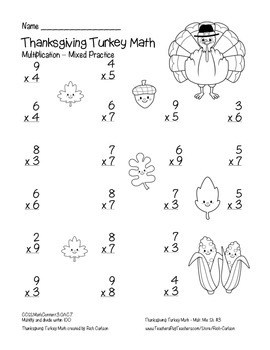 """Thanksgiving Turkey Math"" Mixed Multiplication - FUN! (black line & color)"