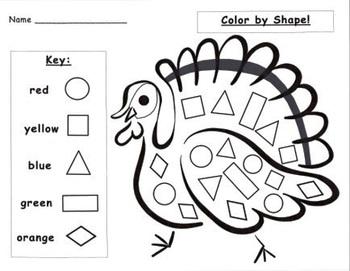 thanksgiving turkey shape activities set by njf tpt