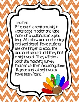 Thanksgiving Turkey Sight Word Sensory Bag Find & Color