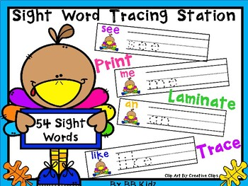 Thanksgiving Turkey Sight Word Tracing Station Cards