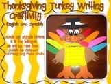 Thanksgiving Turkey Writing Craftivity (English & Spanish)