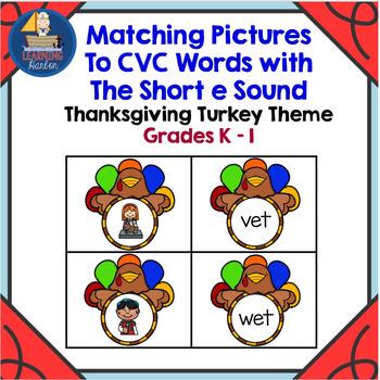 Thanksgiving Turkeys Matching CVC Words With Short E Sound